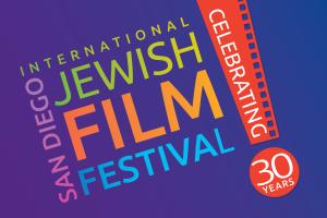San-Diego-International-Jewish-Film-Festival-SDIJFF_Museum-of-Photographic-Arts-MOPA